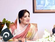 Pakistan reached digitization through revolution not evolution: A ..