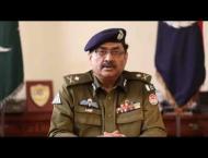 IG Punjab Arif Nawaz lays foundation stone of police rest house