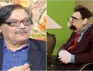 Puppetry most ancient forms of entertainment: Farooq Qaiser
