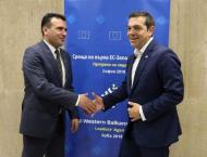 Macedonia says agrees 'acceptable' deal with Greece in name row