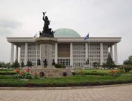 Parliament scheduled to vote on bills on extra budget, online rig ..