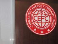 China's CEFC threatens to sue Czech firm amid debt debacle