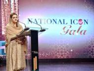National Icon Gala celebrates rich, vibrant cultural history of P ..