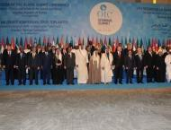 Organization of Islamic Cooperation (OIC) holds Israel accountabl ..