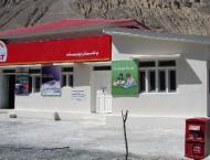 Pakistan Post so far re-branded 47 post offices under Reforms Age ..