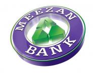 Meezan Bank holds its 38th Shariah Supervisory Board Meeting chai ..