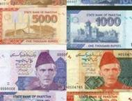 """State bank to organize """"Currency Note Security Feature"""" seminar o .."""
