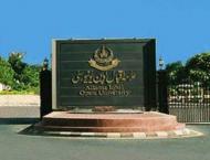 Prisoners to get vocational training under Allama Iqbal Open Univ ..