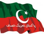 PTI's 100-day plan not viable for implementation, political gimmi ..