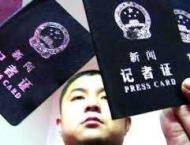 China strengthens crackdown on fake journalists