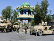 'Few signs of progress' in Afghanistan: US inspector
