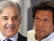 Imran Khan can't hoodwink masses with 100-day plan: Shehbaz Shari ..