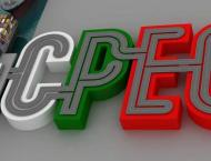 CPEC unites all federating units, complete consensus over friends ..