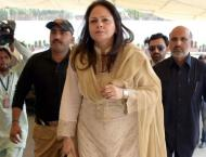 Independence, welfare of women folk top priority of Punjab govt:  ..