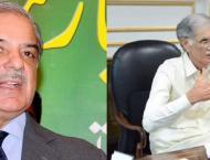 Punjab government to share Punjab-KPK performance comparison