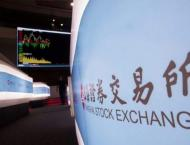 Foxconn unit to raise $4.2bn in China IPO