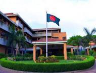 Bangladesh committed to develop Muslim Ummah through enhanced coo ..