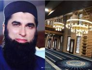 Mosque named after Junaid Jamshed in Karachi