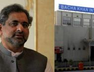 Prime Minister Shahid Khaqan Abbasi inaugurates expansion of Bach ..