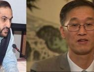 Chinese Ambassador calls on Chief Minister Balochistan Mir Abdul  ..