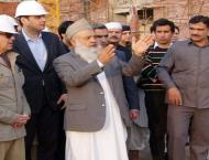 Punjab Chief Minister Shahbaz visits  Pakistan Kidney & Liver Tra ..