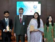 NUST team qualifies for Microsoft Imagine Cup 2018 Global Finals