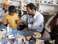 Pakistan behind Bangladesh, India, Sri Lanka in healthcare: Lance ..