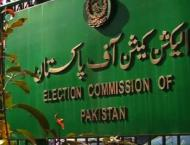 MMA applies to Election Commission of Pakistan for grant of :book ..