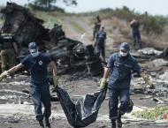 MH17 crash probe aims to 'discredit' Russia: foreign ministry
