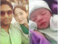 PPP's Sharmila Faruqi blessed with a baby boy