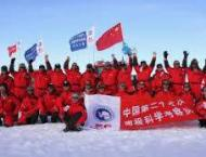 Chile to attract more Chinese tourists to Antarctica