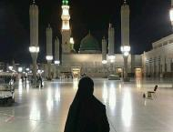 Old Pakistani woman ditched by husband in Madinah