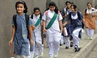 Federal Government Educational Institutions (C/G) announce summer ..