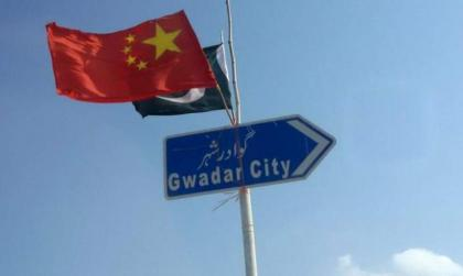 China Pakistan Economic Corridor (CPEC) is sign of prosperity: Ghulam Dastagir