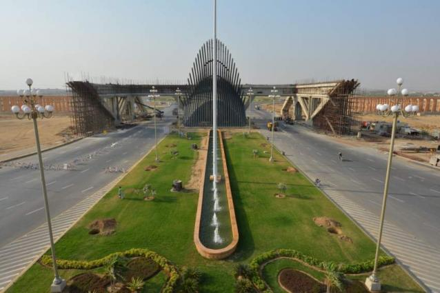 SC declares allotment, transfer of government property in Bahria Town illegal