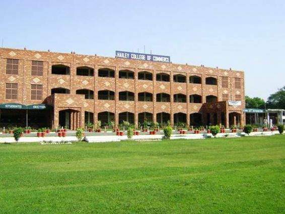 Punjab University Hailey College of Banking & Finance, Al-Baraka Bank ink MoU