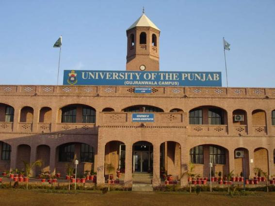 University of the Punjab issues timings during Ramazan