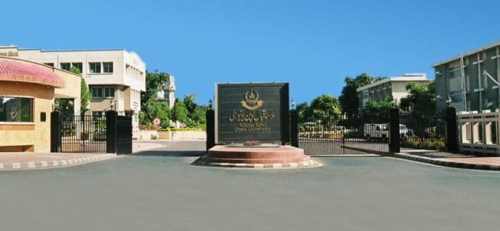 AIOU holds 'Welcome Mahe-Ramzan' seminar