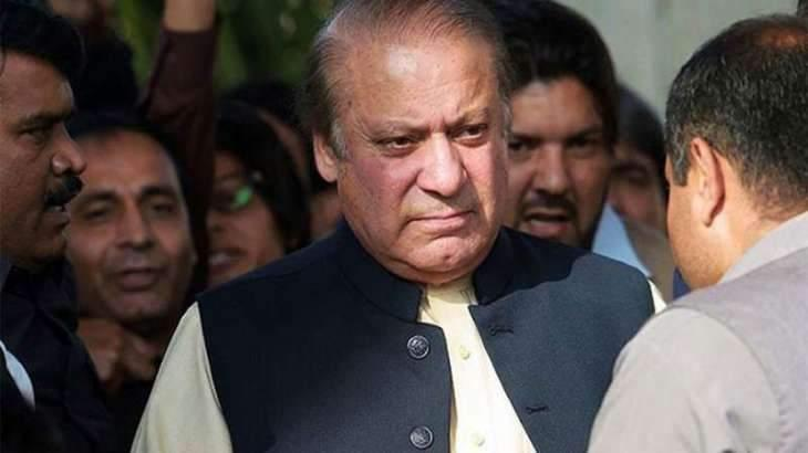Nawaz Sharif felicitates nation on beginning of Ramadan