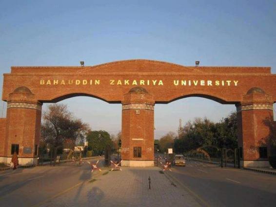 Bahauddin Zakariya University grows around 4,000 maund wheat