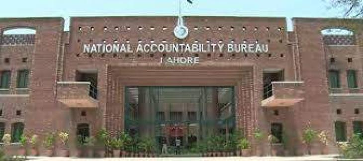 NAB arrests three persons over selling illegal plots