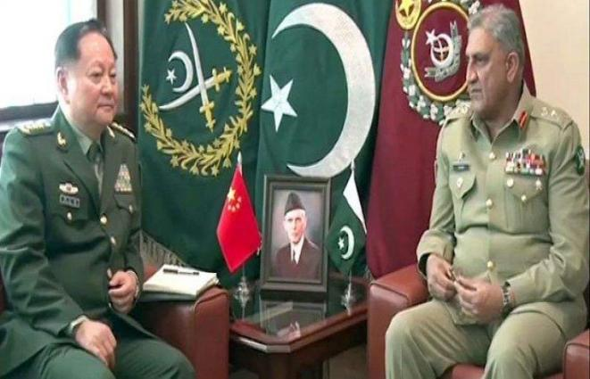 Vice chairman of Chinese Central Military Commission conferred Nishan-e-Imtiaz (mly)