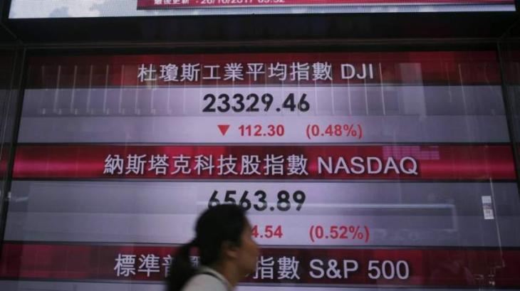 Hong Kong stocks finish week with gains 18 May 2018