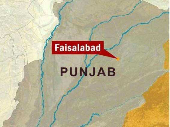 Issueless man kills wife in Faisalabad