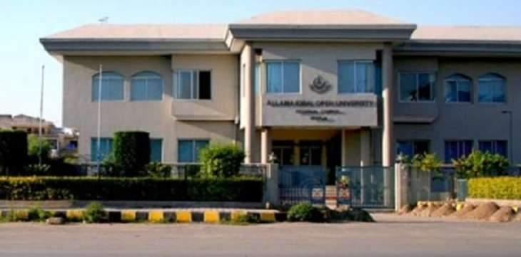 Allama Iqbal Open University (AIOU) follows government's timings during Ramadan