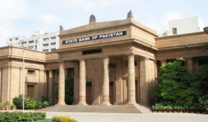 State Bank of Pakistan (SBP)  credit guarantee scheme for South Punjab women entrepreneurs lauded