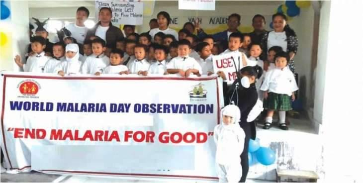 World Malaria Day observed; speakers stressed for creating awareness among public