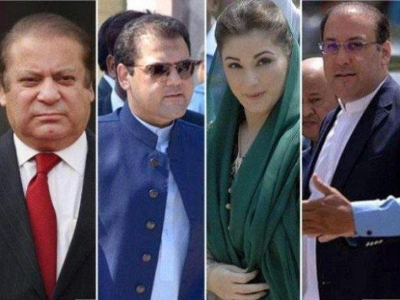 Avenfield case: Court gives Nawaz, family till Monday to record statements