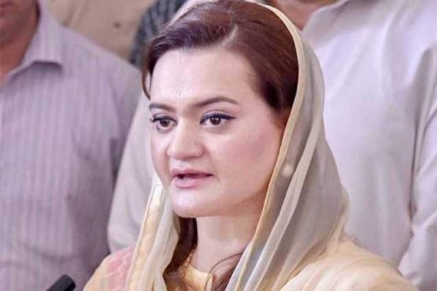 Would have given statement if PM's footage was deleted or delayed:  Information Minister Marriyum Aurangzeb