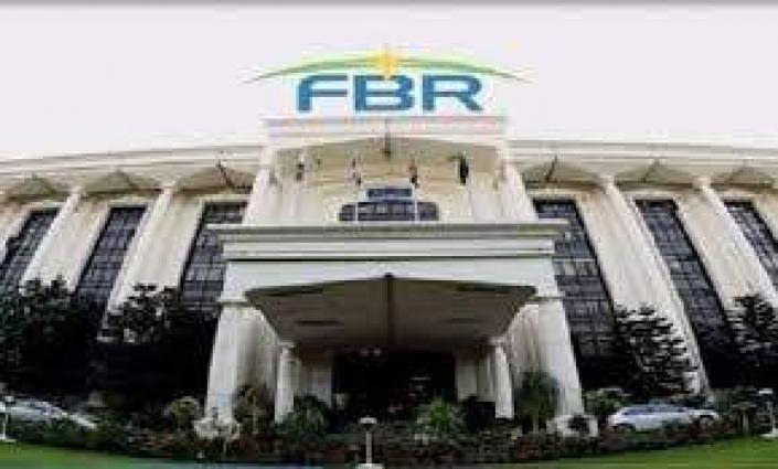 Federal Board of Revenue (FBR),field offices to remain open on Saturdays till June 30